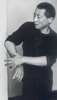 Mitsuru- foto bio