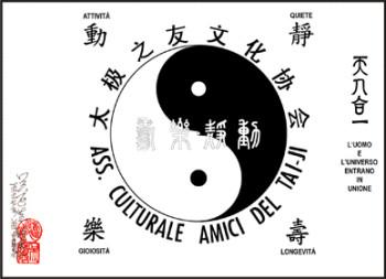 LogoAssCultAmiciTaiji